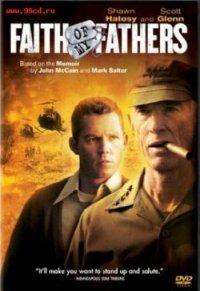 Вера моих отцов / Faith of my Fathers (2005)