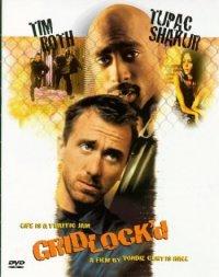 В тупике / Gridlock'd (1997)