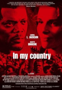 В моей стране / Country of My Skull (2004)