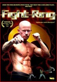Бойцовское кольцо / Fight Ring (2008)