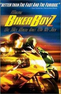 Байкеры / Biker Boyz (2003)
