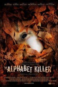 Алфавитный убийца / The Alphabet Killer (2008)