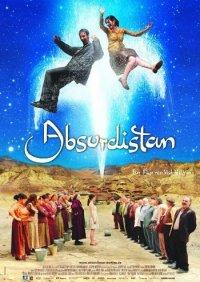 Абсурдистан / Absurdistan (2008)