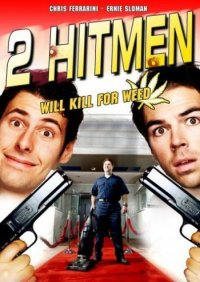 2 наемных убийцы / 2 Hitmen (2007)