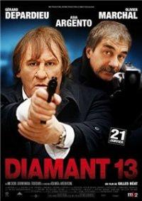 Тринадцатый отдел / Diamant 13 (2009)